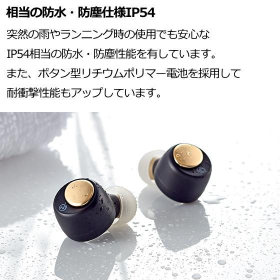2021年 新製品 ワイヤレスイヤホン Bluetooth 両耳 カナル型 Bluetoothイヤホン M-SOUNDS ジェットブラックxゴールド MS-TW22BG MSTW22BG|try3|10