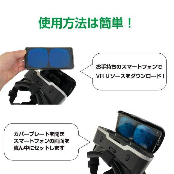 VRゴーグル iPhone Android 3D 動画 バーチャル VR SHINECON 3D眼鏡 送料無料 trybest-biz 05