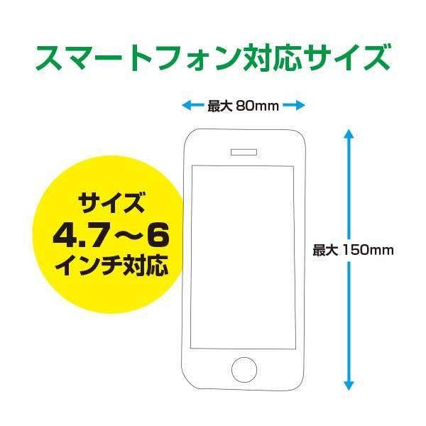 VRゴーグル iPhone Android 3D 動画 バーチャル VR SHINECON 3D眼鏡 送料無料 trybest-biz 07