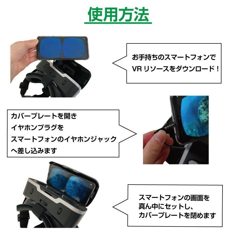 VRゴーグル iPhone Android ヘッドフォン付き 3D 動画 バーチャル VR SHINECON 3D眼鏡 送料無料|trybest-biz|04
