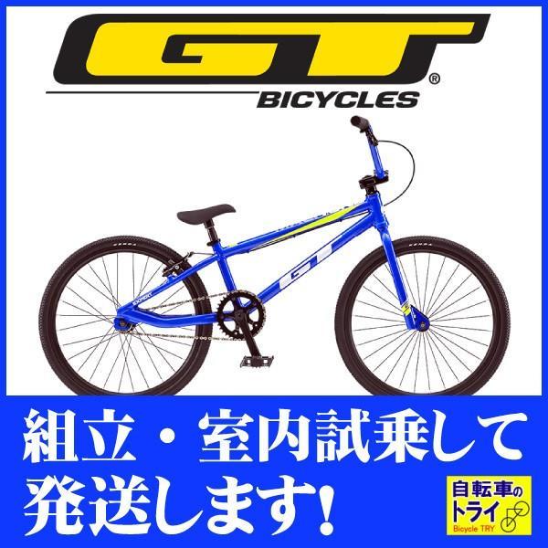 【キャッシュレス5%還元対象店】GT キッズ 子供用自転車 MACH ONE EXPERT 20 M ブルー 2019
