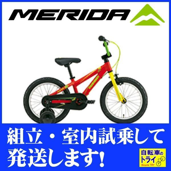 【キャッシュレス5%還元対象店】メリダ(MERIDA) 子供用自転車 MATTS J.16 マットレッド