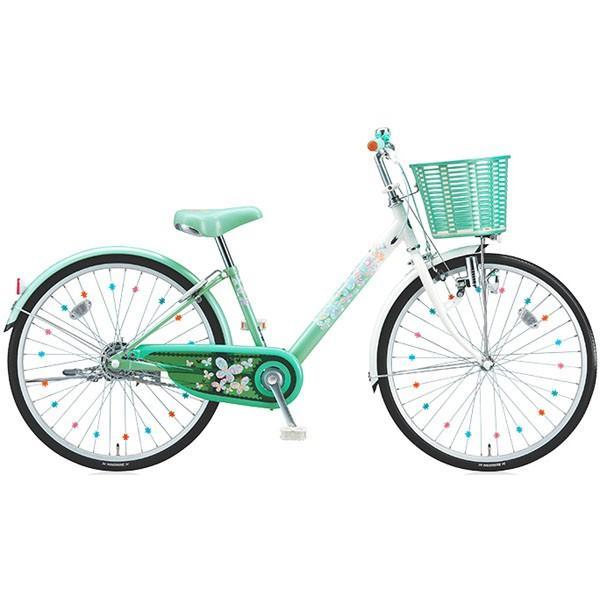 【キャッシュレス5%還元対象店】【防犯登録サービス中】ブリヂストン 少女用自転車 エコパル 20インチ EP005 ミント