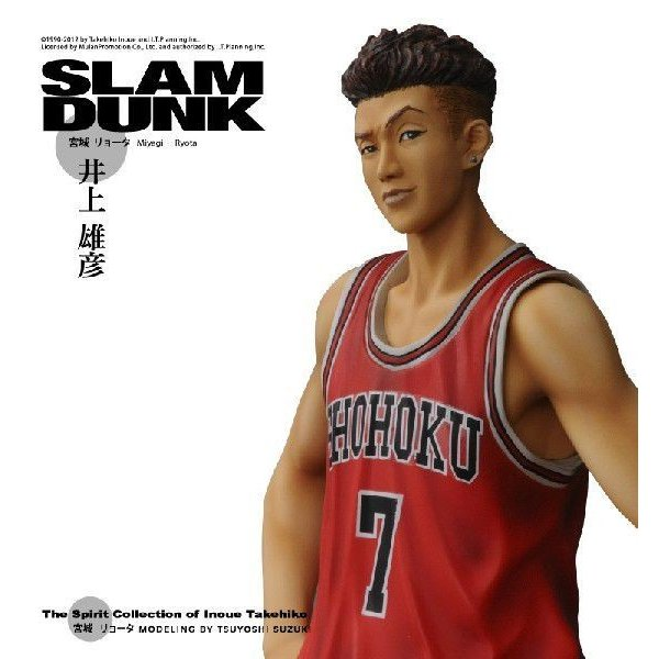 The spirit collection of Inoue Takehiko 【SLAM DUNK 宮城リョータ】※2020年再販|tscoitshop