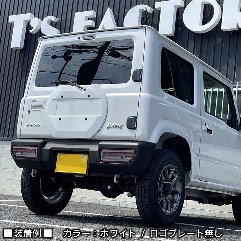 新型ジムニーJB64/ジムニーシエラJB74 リアスペアタイヤレスカバー(リアゲートカバー)【ブラック】 ロゴプレート貼付タイプ|tscoltd2007s|05