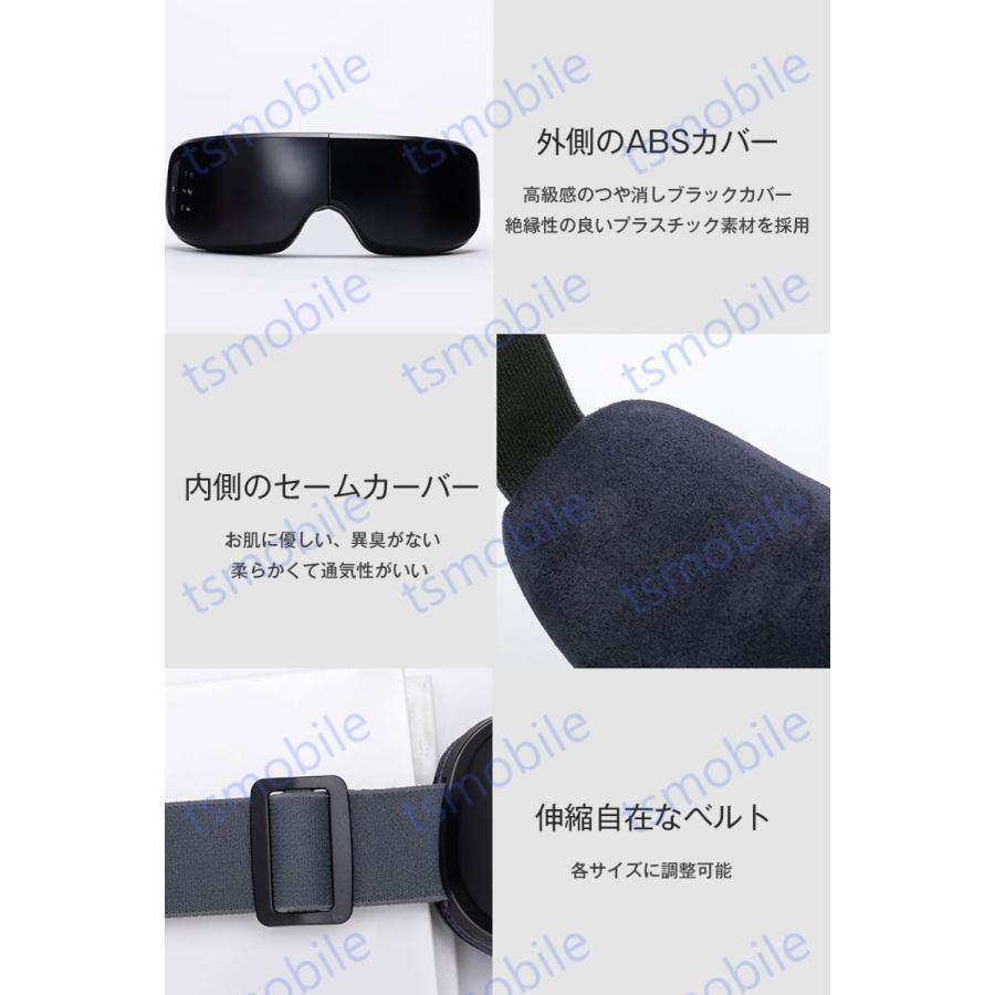 アイマッサージャー 目元マッサージャー 目のマッサージ機 ホットアイマスク マッサージ器 眼精疲労 近視 視力回復トレニングしている方へオススメ|tsmobile|11
