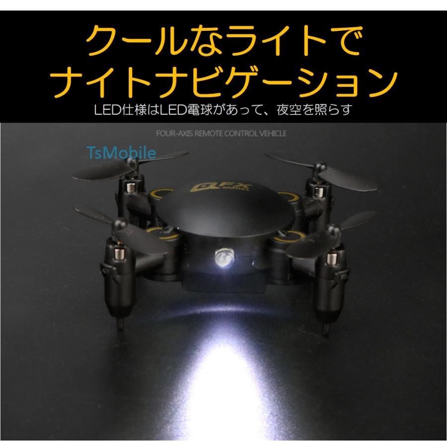 ドローン 安い 室内で練習可能 小型 200g以下 おもちゃ 中学生 子供向け 知育玩具 クリスマスプレゼント カメラなし ギフトラッピング受付中 航空法対象外|tsmobile