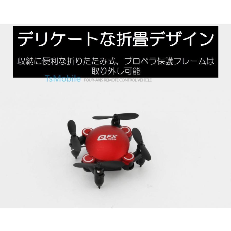 ドローン 安い 室内で練習可能 小型 200g以下 おもちゃ 中学生 子供向け 知育玩具 クリスマスプレゼント カメラなし ギフトラッピング受付中 航空法対象外|tsmobile|11