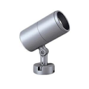 遠藤照明 施設照明 LEDアウトドアスポットライト DUAL-Mシリーズ CDM-T35W器具相当 D200 8°狭角配光 非調光 電球色 ERS5248SA