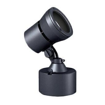 遠藤照明 施設照明 LEDアウトドアスポットライト Rsシリーズ セラメタプレミアS35W器具相当 2400タイプ 21°中角配光 非調光 電球色 ERS6086H