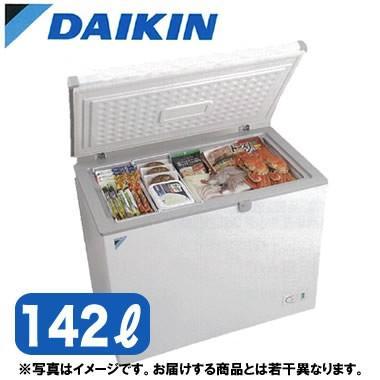 ダイキン 業務用 冷凍ストッカー(冷凍庫) 横型ストッカー 容量142L LBFG1AS