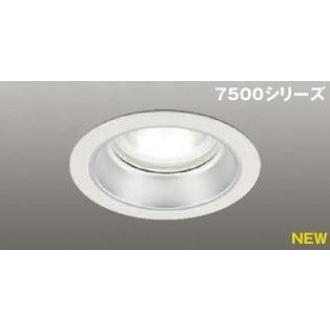 東芝ライテック 施設照明 LED一体形ダウンライト LED一体形ダウンライト LED一体形ダウンライト 7500シリーズ FHT57形×3灯相当 埋込200 広角 温白色 調光可 LEDD-75021MWW-LD9 593