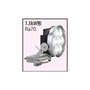 東芝ライテック 施設照明 屋外用照明器具 LED投光器 耐塩形 1.5kW効率重視形メタルハライドランプ器具相当 狭角タイプ LEDS-70405NN-LJ2