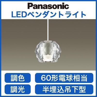 Panasonic 照明器具 LEDペンダントライト LEDペンダントライト LEDペンダントライト シンクロ調色 半埋込吊下型 ガラスセードタイプ 拡散タイプ 60形電球相当 LGB10733LU1 18e