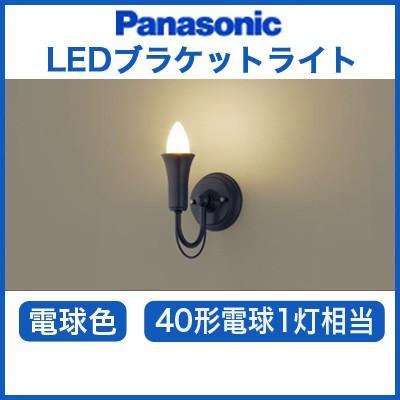 Panasonic 照明器具 照明器具 LEDブラケットライト 電球色 40形電球1灯相当 LGB81646