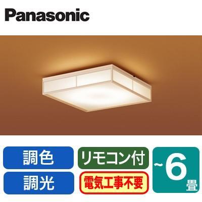 Panasonic Panasonic 照明器具 和風LEDシーリングライト 調光・調色タイプ LGBZ0806K 【〜6畳】