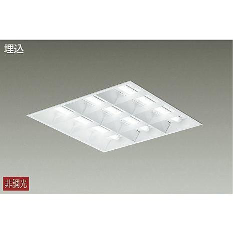 大光電機 大光電機 大光電機 LEDベースライト スクエア 本体のみ LEDユニット別売型 FHP45W形ユニット×3灯 埋込形・空調ダクト回避型/ルーバー 非調光 □600タイプ LZB-92735XW 240