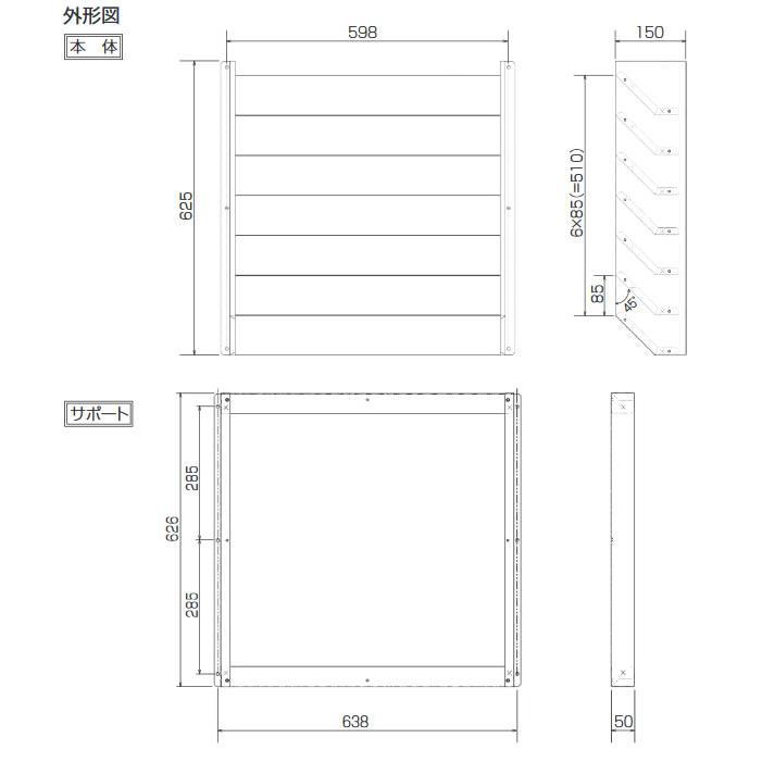 PAC-SH96SG 三菱電機 業務用エアコン 吹出ガイド 最安値 完売 部材