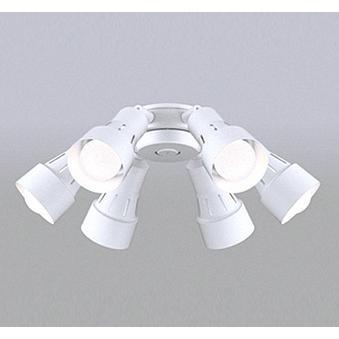 オーデリック オーデリック オーデリック 照明器具 LEDシーリングファン用灯具 昼白色 可動型スポットタイプ×6灯タイプ 調光可 WF277NC 【〜8畳】 e06
