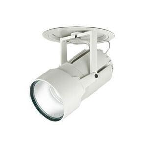 オーデリック PLUGGEDシリーズ LEDハイパワーフィクスドダウンスポットライト 本体 白色 34°ワイド COB C7000 C7000 セラミックメタルハライド150Wクラス XD404019
