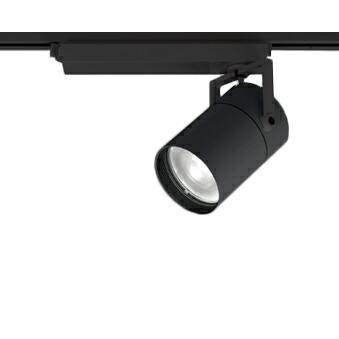 オーデリック 照明器具 TUMBLER LEDスポットライト 本体 C4000 CDM-T150Wクラス COBタイプ 温白色 温白色 青tooth調光 35°ワイド 高彩色Ra95 XS511146HBC