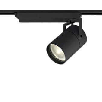 オーデリック 照明器具 TUMBLER LEDスポットライト LEDスポットライト 本体 C4000 CDM-T150Wクラス COBタイプ 電球色 青tooth調光 71°広拡散 XS511154BC