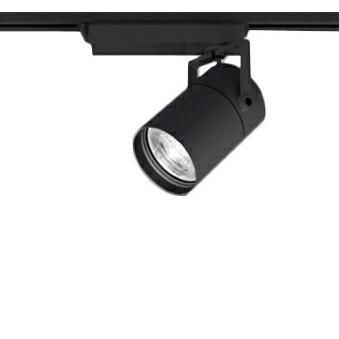 オーデリック 照明器具 TUMBLER LEDスポットライト 本体 C1500 CDM-T70Wクラス COBタイプ 温白色 非調光 8°スーパーナロー 高彩色Ra95 XS513184H