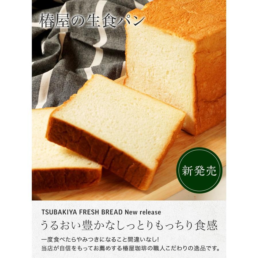 パン 取り寄せ お 牛乳 県 長野