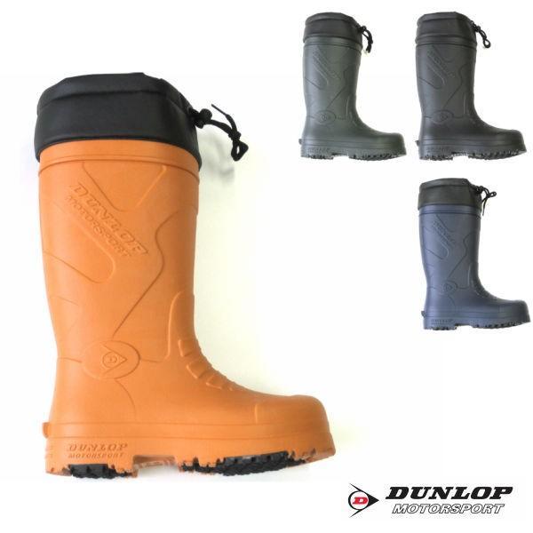 ダンロップ モータースポーツ ドルマン BG801 メンズ 長靴 軽量 幅広 EVA|tsubame-mall