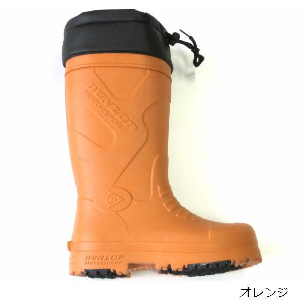 ダンロップ モータースポーツ ドルマン BG801 メンズ 長靴 軽量 幅広 EVA|tsubame-mall|03