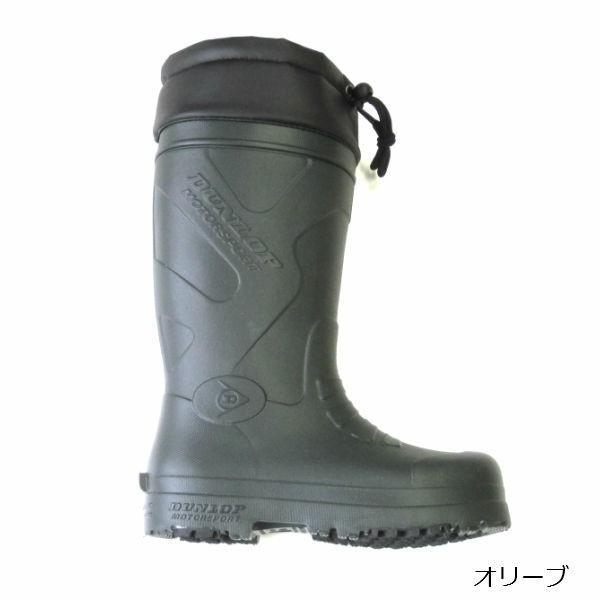 ダンロップ モータースポーツ ドルマン BG801 メンズ 長靴 軽量 幅広 EVA|tsubame-mall|04