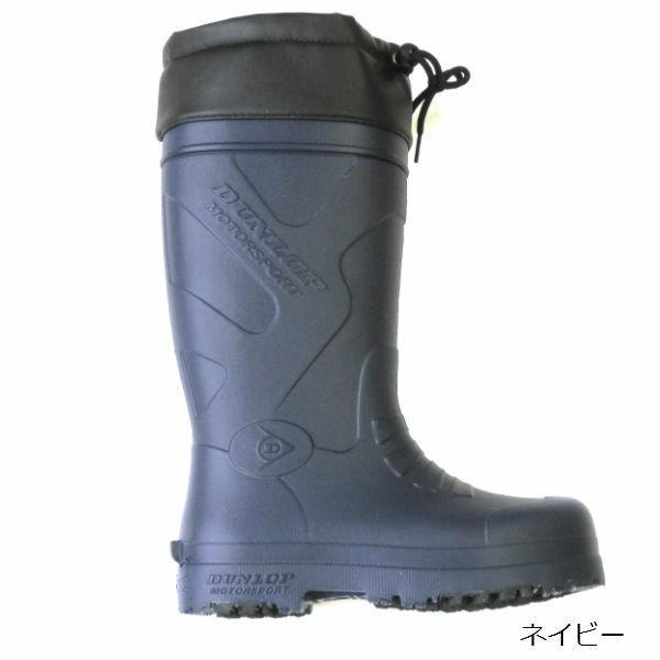 ダンロップ モータースポーツ ドルマン BG801 メンズ 長靴 軽量 幅広 EVA|tsubame-mall|05