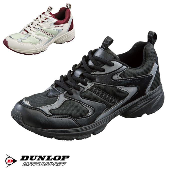 ダンロップ モータースポーツ マックスランライトDM221 レディース ランニング 靴 軽量 幅広 tsubame-mall