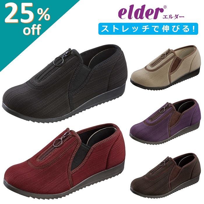 エルダー RE863 レディース カジュアル ストレッチ 歩きやすい 脱ぎ履きかんたん 日本製|tsubame-mall