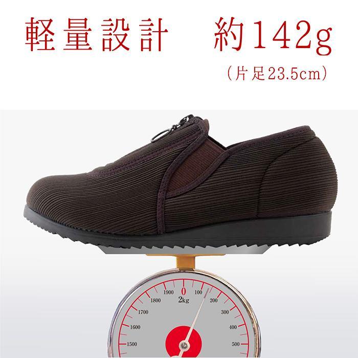 エルダー RE863 レディース カジュアル ストレッチ 歩きやすい 脱ぎ履きかんたん 日本製|tsubame-mall|02
