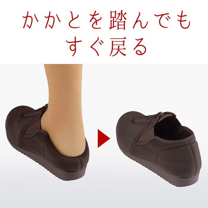 エルダー RE863 レディース カジュアル ストレッチ 歩きやすい 脱ぎ履きかんたん 日本製|tsubame-mall|03