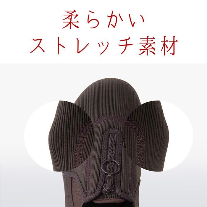 エルダー RE863 レディース カジュアル ストレッチ 歩きやすい 脱ぎ履きかんたん 日本製|tsubame-mall|04
