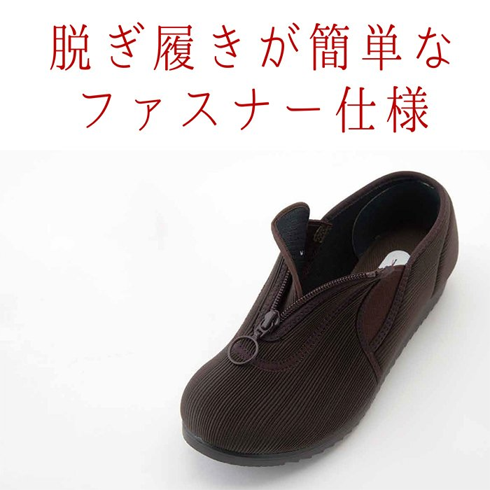 エルダー RE863 レディース カジュアル ストレッチ 歩きやすい 脱ぎ履きかんたん 日本製|tsubame-mall|05