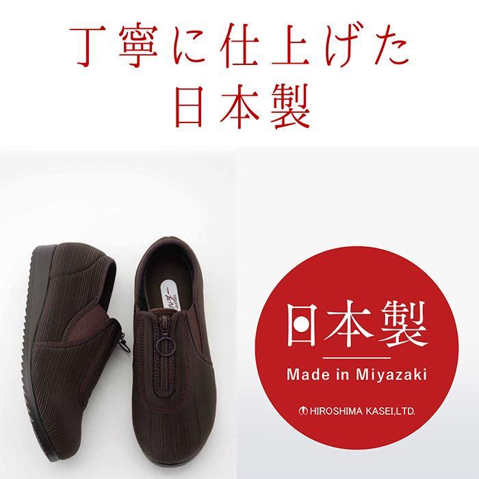エルダー RE863 レディース カジュアル ストレッチ 歩きやすい 脱ぎ履きかんたん 日本製|tsubame-mall|07