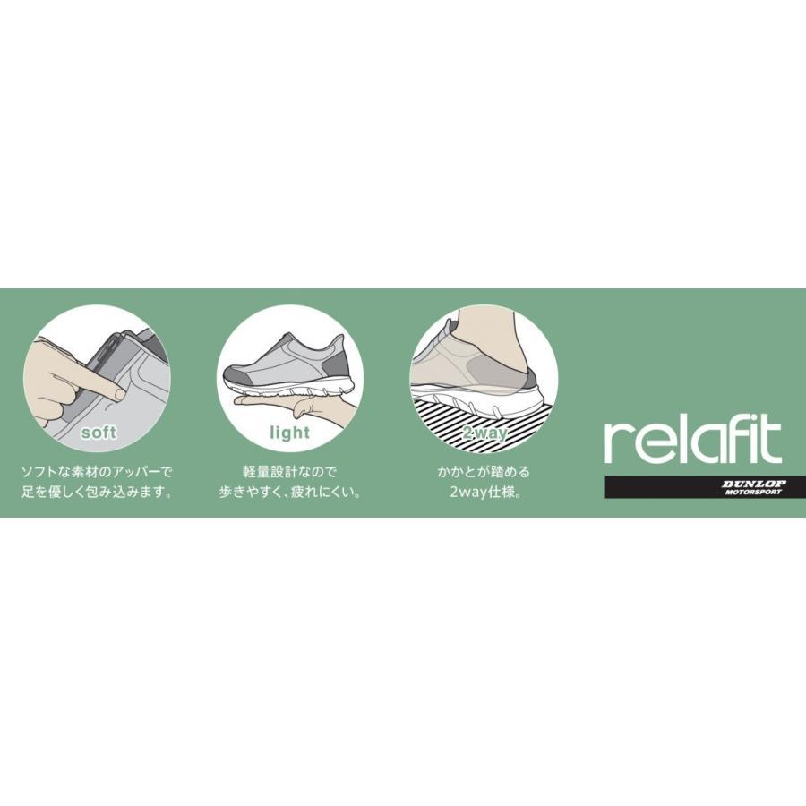ダンロップ モータースポーツ リラフィット RF312 レディース ウォーキング リラックス 靴 軽量 幅広|tsubame-mall|07