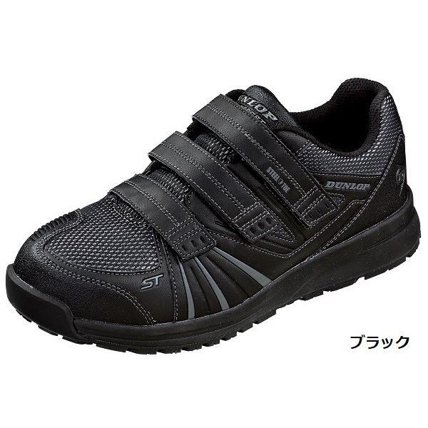 ダンロップ モータースポーツ マグナム ST306 メンズ セーフティー 鋼鉄先芯 耐油 耐滑|tsubame-mall|02