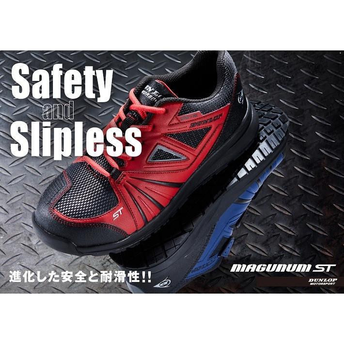 ダンロップ モータースポーツ マグナム ST306 メンズ セーフティー 鋼鉄先芯 耐油 耐滑|tsubame-mall|07