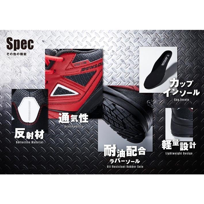 ダンロップ モータースポーツ マグナム ST306 メンズ セーフティー 鋼鉄先芯 耐油 耐滑|tsubame-mall|09