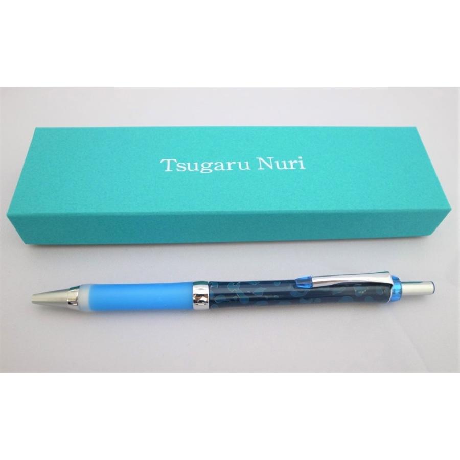 ボールペン ノック式 ブルー|tsugaru-ishioka