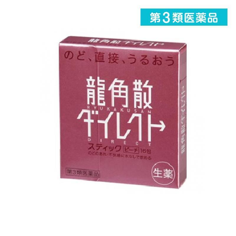 龍角散ダイレクト スティック ピーチ 16包 市販 鎮咳去痰薬 喉の痛み イガイガ NEW 第3類医薬品