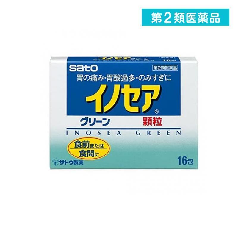 蔵 超安い イノセアグリーン 16包 第2類医薬品