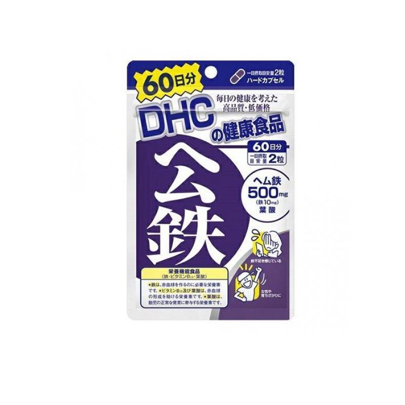 迅速な対応で商品をお届け致します サプリメント 新入荷 流行 健康食品 ヘム鉄 DHC 120粒 60日分