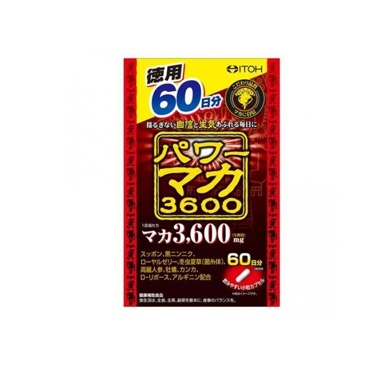井藤漢方 営業 お得なキャンペーンを実施中 パワーマカ3600 120粒 徳用60日分