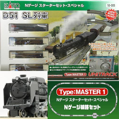 KATO 10-005 KATOスターターセットスペシャル D51 SL列車セット
