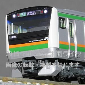 KATO 10-1270 E233系3000番台東海道線・上野東京ライン5両付属編成セット